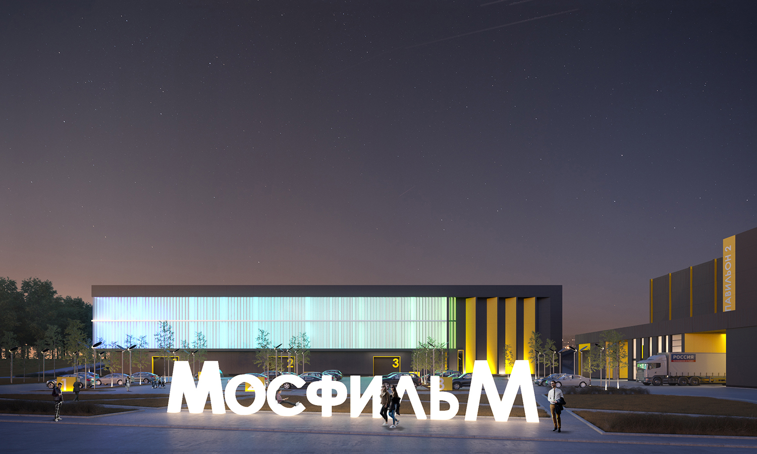 /source/1026_Mosfilm pavilion/1026_main.jpg
